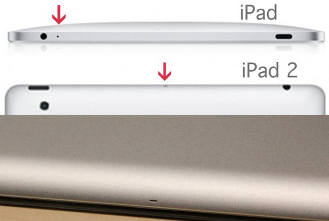 iPad 2 mic vs iPad 1
