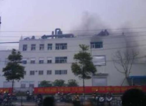 Foxconn Chengdu explosion The Foxconn explosion might affect up to one third of total iPad 2 output
