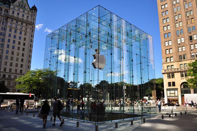 Apple Retail Store na Páté Avenue